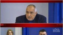 ИЗВЪНРЕДНО В ПИК TV! Премиерът Борисов и ген. Мутафчийски с горещи новини за борбата с коронавируса (ВИДЕО/ОБНОВЕНА)
