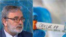 Доц. Ангел Кунчев пред ПИК: Имаме седма жертва на коронавирус, почина възрастна жена в Благоевград