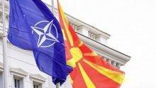 Северна Македония влезе в НАТО
