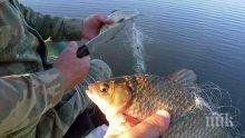 """Задържаха бракониери при риболов на язовир """"Ястребино"""""""