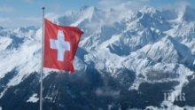 Швейцария мобилизира 8000 души в армията със СМС-и