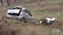 20-годишен преобърна колата си в нива