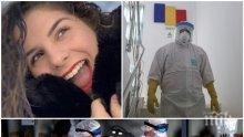 НАЙ-МЛАДАТА ЖЕРТВА! 16-годишно здраво момиче издъхна от коронавирус във Франция
