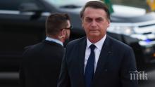 Президентът на Бразилия шокира: Вместо да пазят социална дистанция, гражданите да работят