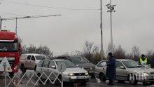 Новите декларации задръстиха КПП-тата в Пловдив