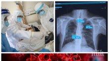 СЗО СЪС СУПЕР НОВИНА: COVID-19 се забавя в Европа! Лекарите уловиха окуражаващи знаци