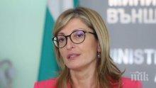 Вицепремиерът Екатерина Захариева: Над 110 хиляди българи са се прибрали у нас заради коронавируса
