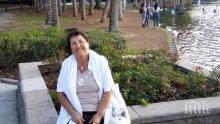 РАЗТЪРСВАЩА ТРАГЕДИЯ: Починалата от COVID-19 българска диригентка в САЩ отказвала да се лекува, нямала застраховка