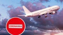 Русия спира всички международни полети