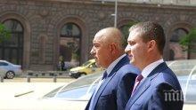 САМО В ПИК! 3 прости мерки за спасяване на икономиката: Борисов слага таван на чиновническите заплати до 1000 лв.; 100% държавна субсидия за заплатите в малкия бизнес; данъчни стимули за едрия