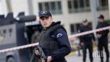 В Истанбул се стреляха на опашка за маски, има ранени