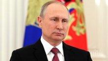 Путин оптимистичен: Русия ще победи коронавируса за по-малко от три месеца