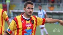 Футболистът Радо Цонев от Италия: Има страх, мъчно ми е за семейството