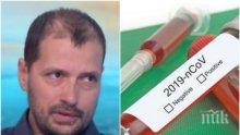 КРАЯТ СЕ ВИЖДА! Доктор смачка коронавируса: В Италия от сезонен грип са починали 24 981 души, у нас няма да има такъв пик