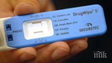 Двама шофьори и пътник са спипани за наркотици в Шумен