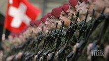 НА ПЪРВА ЛИНИЯ: Швейцарската армия е призована във войната с коронавируса
