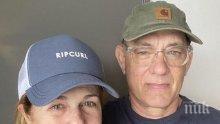 След битката с коронавируса: Том Ханкс и съпругата му се завърнаха в Лос Анджелис