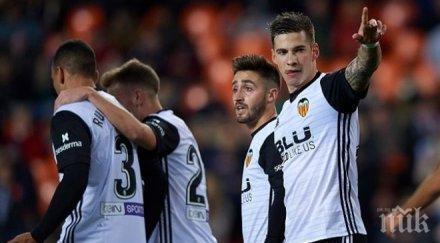 Валенсия е най-засегнатия елитен испански футболен клуб от коронавируса