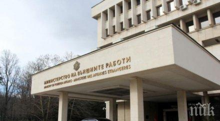 Външното ни министерство: Приветстваме присъединяването на Република Северна Македония към НАТО