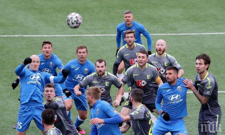КРАЙ НА СУШАТА: Родният футболен запалянко сяда пред телевизора с първенството на... Беларус
