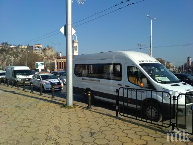 Спряха маршрутките до селата край Пловдив