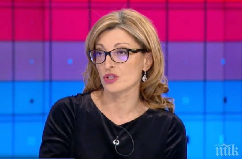 Екатерина Захариева: Прибрахме над 500 българи от целия свят