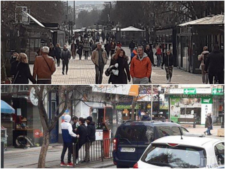 СИГНАЛ ДО ПИК: Грубо неспазване на карантината в София: Докато някои си пият бира на улицата, други ще трябва да стоят с месеци вкъщи (СНИМКИ)