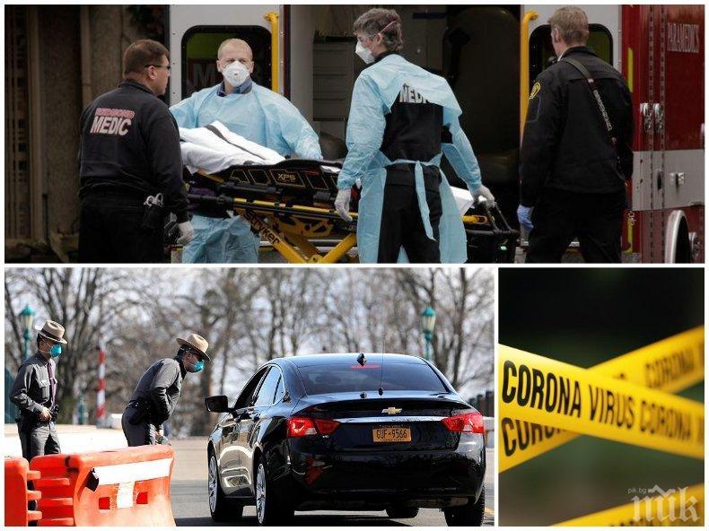 ПАНДЕМИЯ! На всеки 17 минути умира нюйоркчанин, броят на заразените в света скочи с 60 хиляди