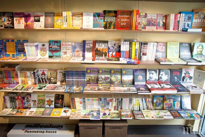 НАДЕЖДА: Има поне една отворена книжарница...