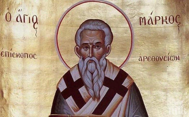 ПРАЗНИК: Честваме един велик светец, несломим стълб на вярата Христова
