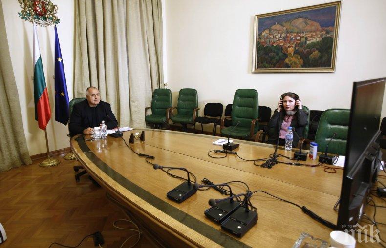 НАПРЕЖЕНИЕ: Започна важното заседание на Европейския съвет - премиерът Борисов е във видеоконферетна връзка