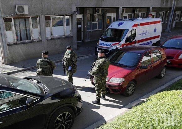 ЦИРК ПО БАЛКАНСКИ: Сърбин се сби с лекари и войници - пробвал да духне от болница, за да празнува рожден ден