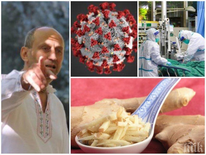Няма да повярвате - руски доктор с чудодейна рецепта как да се справим с върлуващия коронавирус (ВИДЕО)