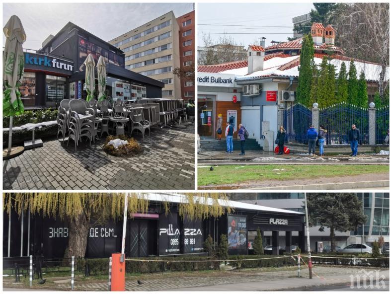 САМО В ПИК: Студентски град опустя заради мерките (ФОТОРЕПОРТАЖ)