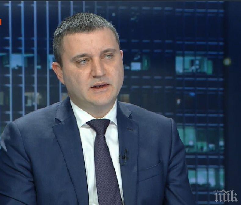 Владислав Горанов за икономическата криза след коронавируса: По-богатите ще загубят повече