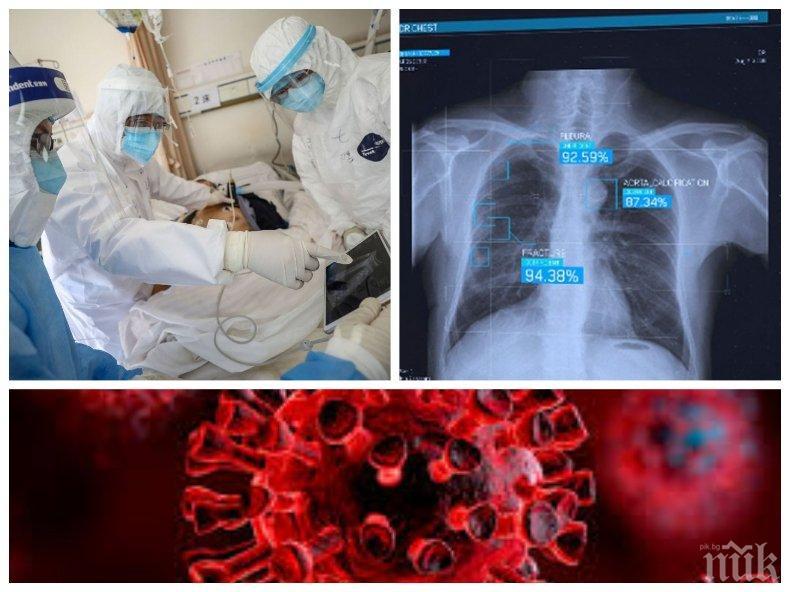 ИЗВЪНРЕДНО В ПИК! Заразените с коронавирус по света минаха половин милион, над 22 хиляди са починалите