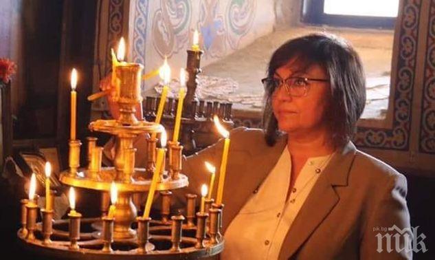 ЛОШ ПРИМЕР: Нинова показа снимка от църква напук на призивите да си останем вкъщи - гази ли мерките лидерката на БСП