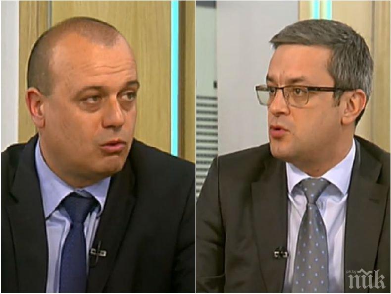 ИСКРИ В ЕФИР: Депутатите Тома Биков и Христо Проданов в остър спор заради спирането на работата на парламента