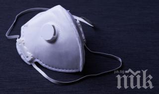 Столичната лекарска колегия раздаде 2500 многократни маски