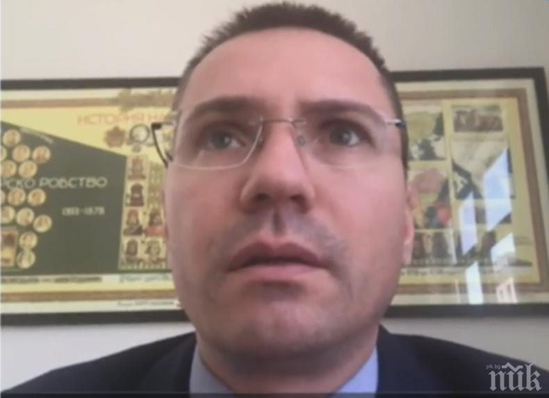 Джамбазки за Македония в ЕС: Националният ни интерес налага да няма граница от Охрид до Черно море