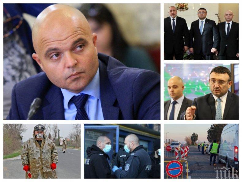 САМО В ПИК TV: Главният секретар на МВР Ивайло Иванов разкри най-големия враг на полицията в битката с коронавируса: Има хора, които лъжат за целите на пътуването си (ВИДЕО/ОБНОВЕНА)