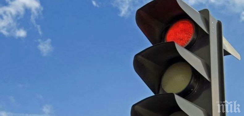 """Светофарите в Турция с надписи """"Отиди си вкъщи"""""""