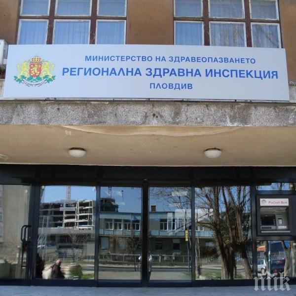 ИЗВЪНРЕДНО: Издирват трима с COVID-19 в Пловдив