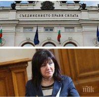 ПЪРВО В ПИК: Цвета Караянчева с извънреден среднощен брифинг в парламента