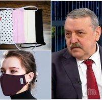 Проф. Кантарджиев разкри пред ПИК какво да носим след заповедта за задължителните маски: 4 пласта марля или дори шал - важно е да покрива носа и устата!