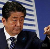 Визитата на премиера на Япония в Русия през май пред отлагане
