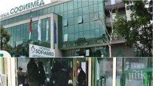 ПЪРВО В ПИК TV: Две съмнителни проби на депутати за коронавирус (ОБНОВЕНА)