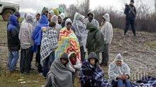 Европейският съд реши: Унгария, Полша и Чехия са нарушили европейското право при затваряне на границата си за мигранти