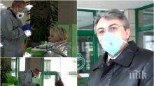 ЕКСКЛУЗИВНО В ПИК TV! Десетки депутати на тест за коронавирус - има ли още заразени след Хасан Адемов (ОБНОВЕНА)