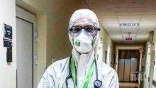 Лекари от ВМА демонстрират как се използват предпазните средства срещу коронавируса (ВИДЕО)